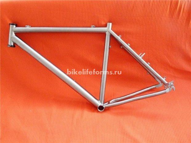 Титановый велосипед для туризма. Титановая рама
