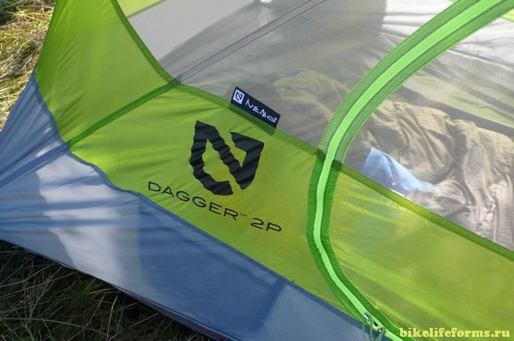 Палатка Nemo Dagger 2p отзыв и обзор