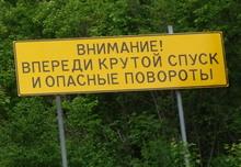 Азов-Кавказ 2017. Часть 2: предгорья берут верх