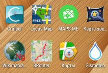 GPS и велотуризм. Offline-карты на Android: личный опыт, приложения