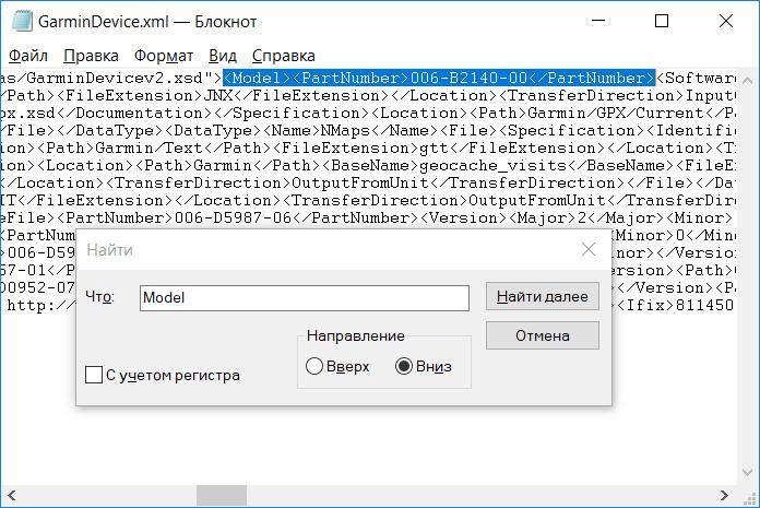 hwid_notepad