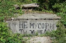 Эрозия Чернозема 2019 part 3