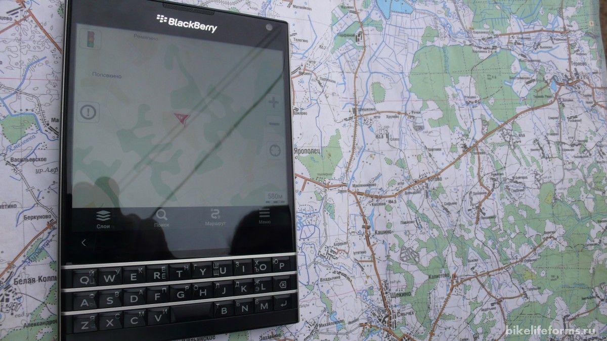 современная навигационная система