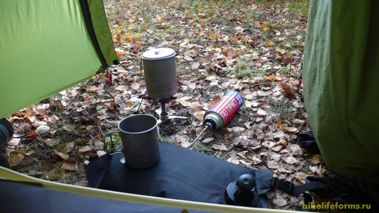 Завтрак готовиться