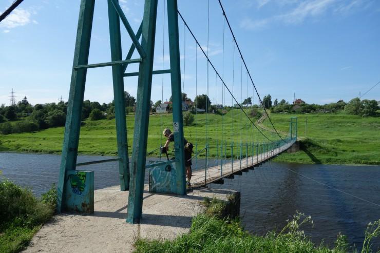 подвесной мост через Москву у Каринского