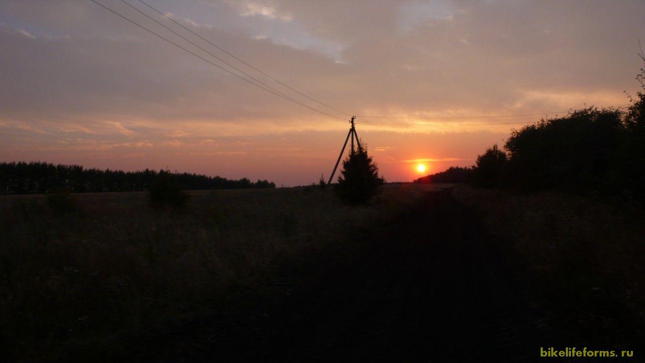 Тем временем солнце уже заходило, и нам самое время надо было задуматься о предстоящем ночлеге.