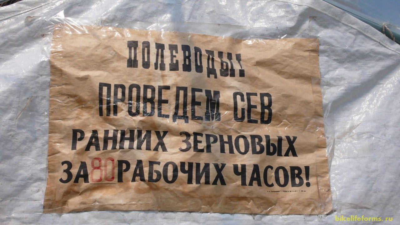 Пережитки советского прошлого.