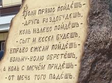 Волга-Дон 2015. Часть 8. Окончание