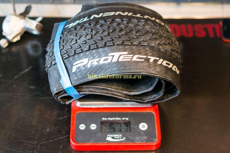 Continental Race King: лучшая покрышка для заднего колеса