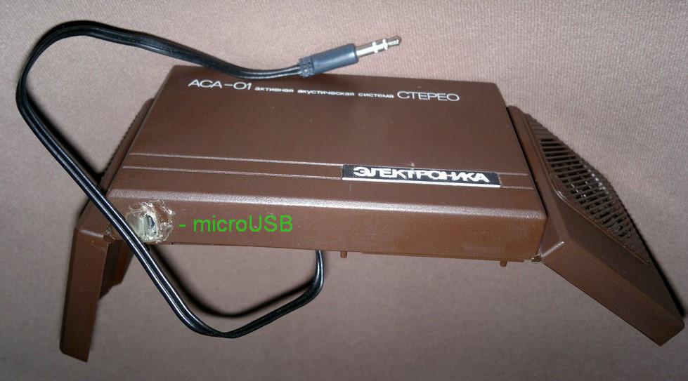 Электроника АСА-01, активная акустическая стерео-система