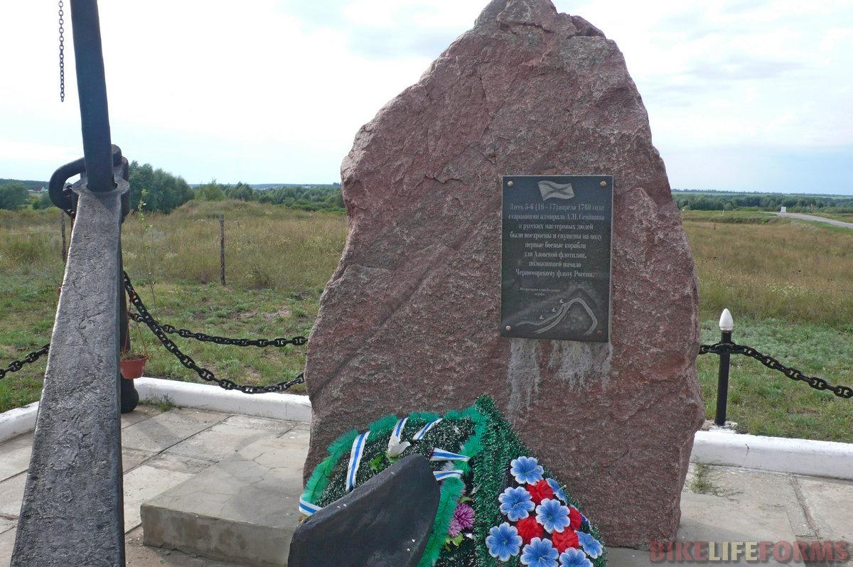 Памятник первым судостроителям.