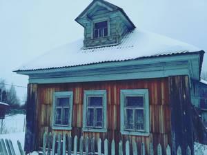 Дом в Завидовском заповеднике продаж