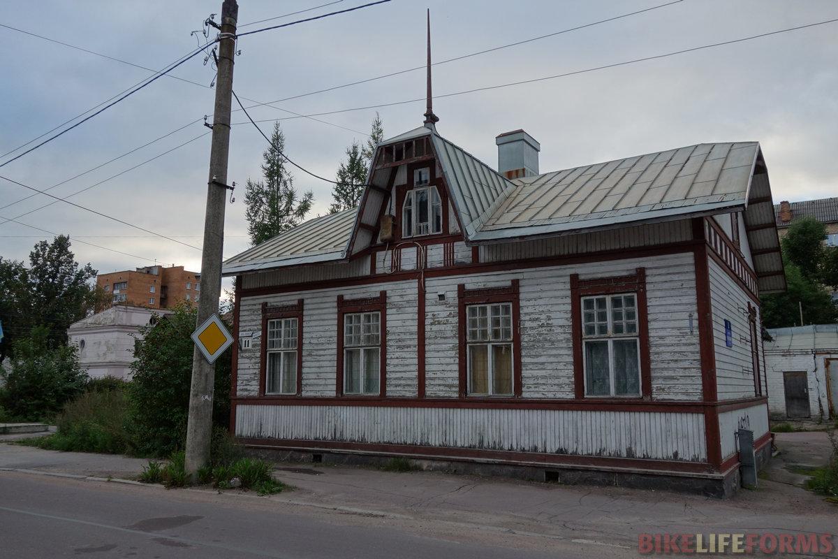 бывший дом городского чина
