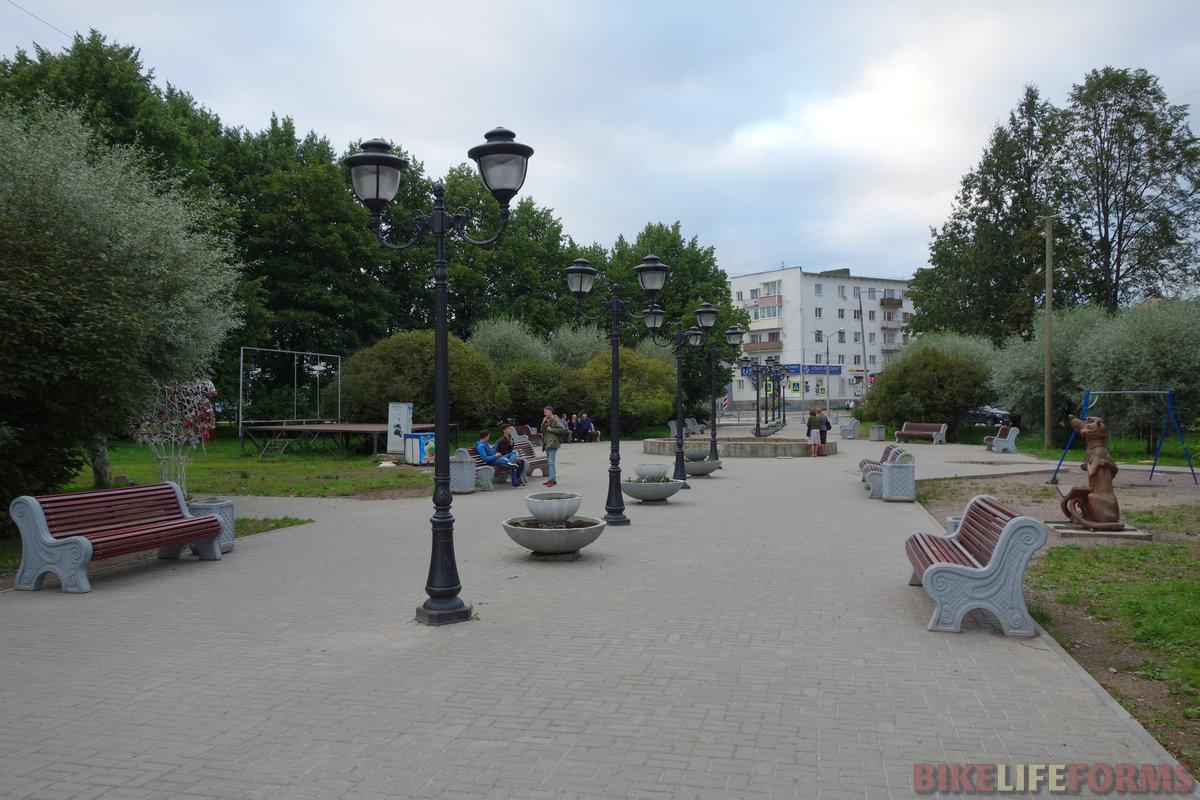 парк-аллея