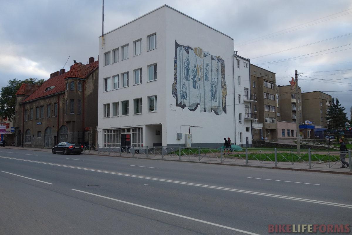 дом Туркама, 1937