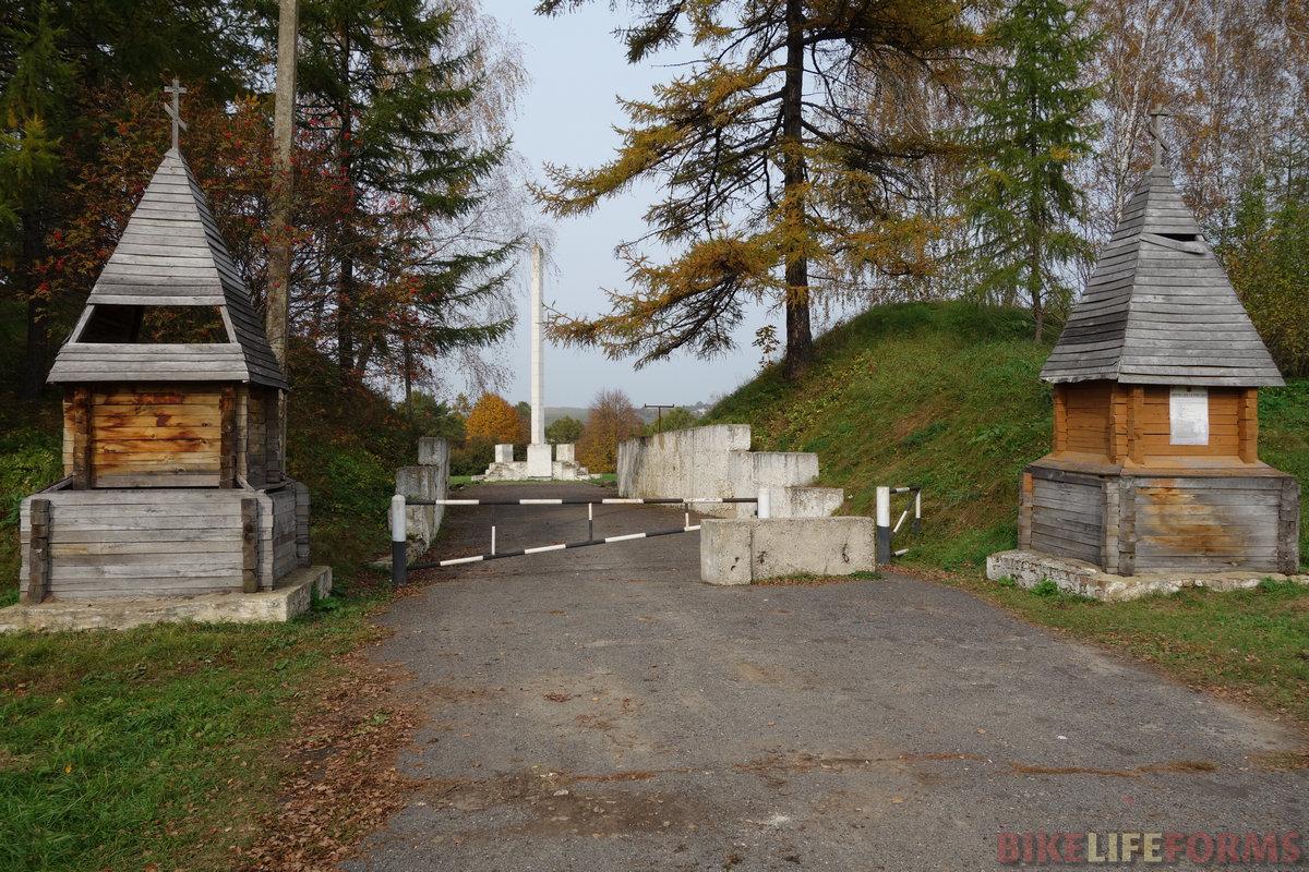 городище Соборная гора