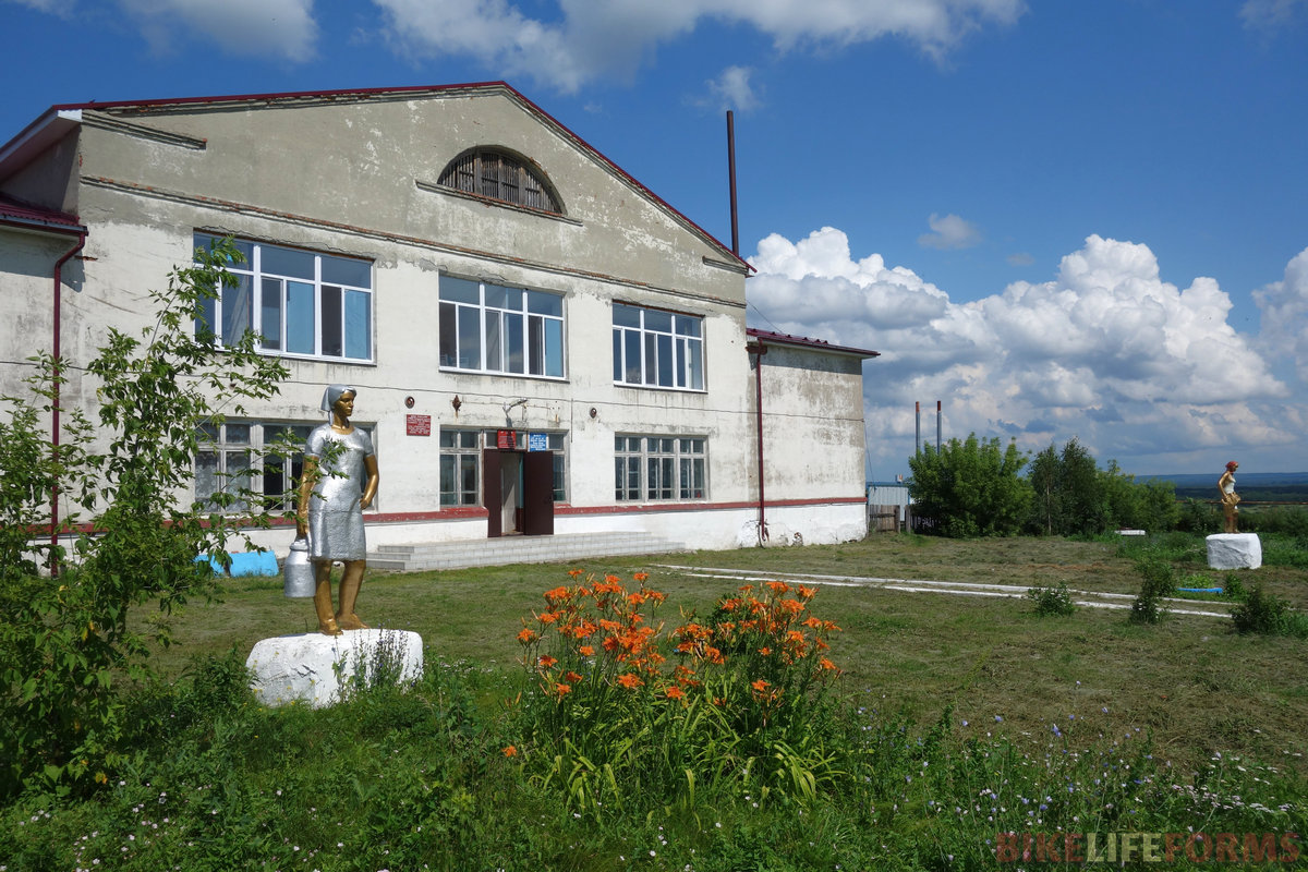 село Сара