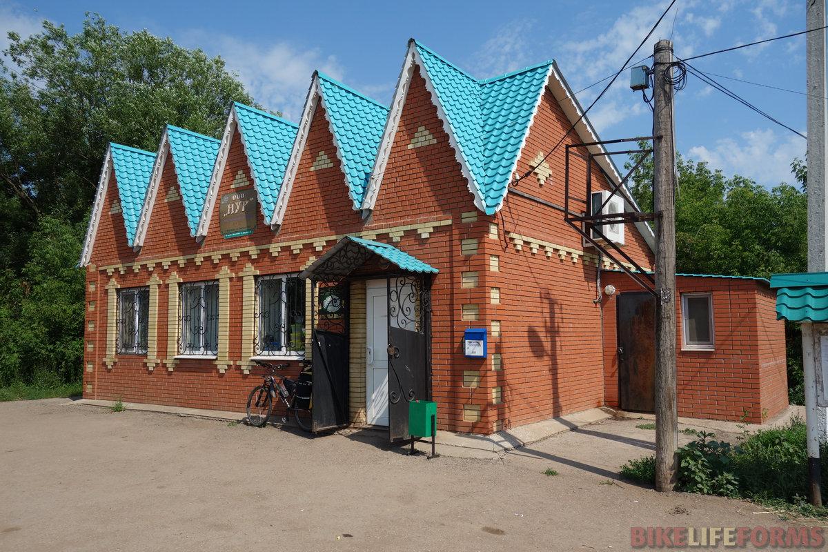 Мочалеевка