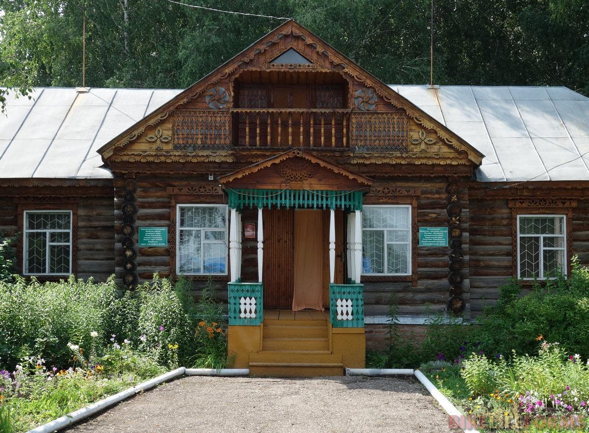 историко-этно-музей