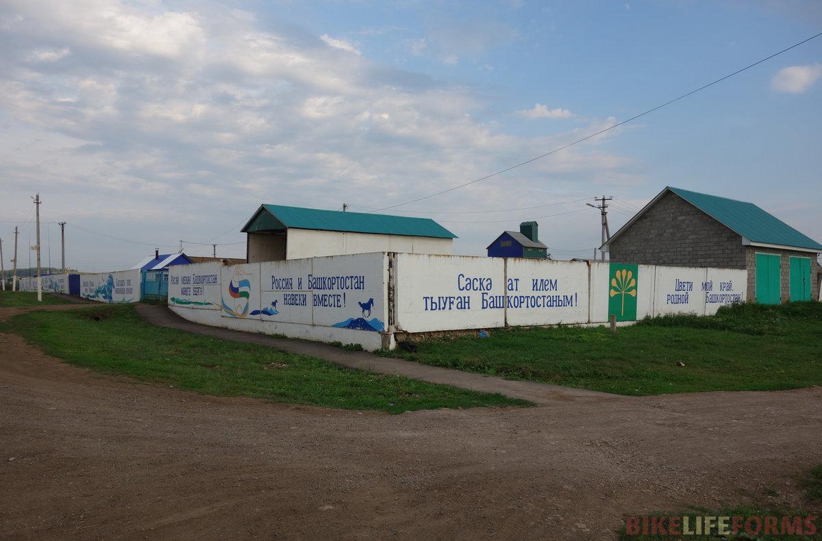 Киргиз-МиякИ