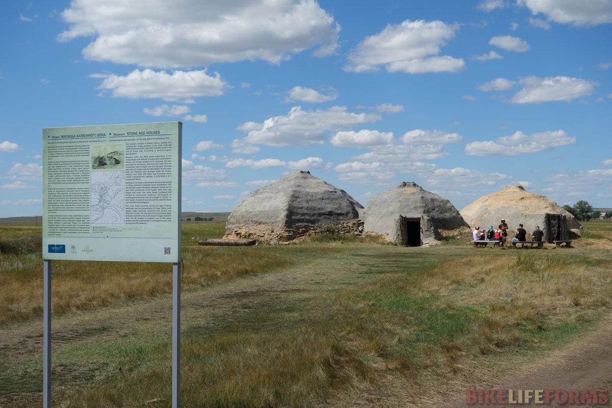 музей жилища каменного века