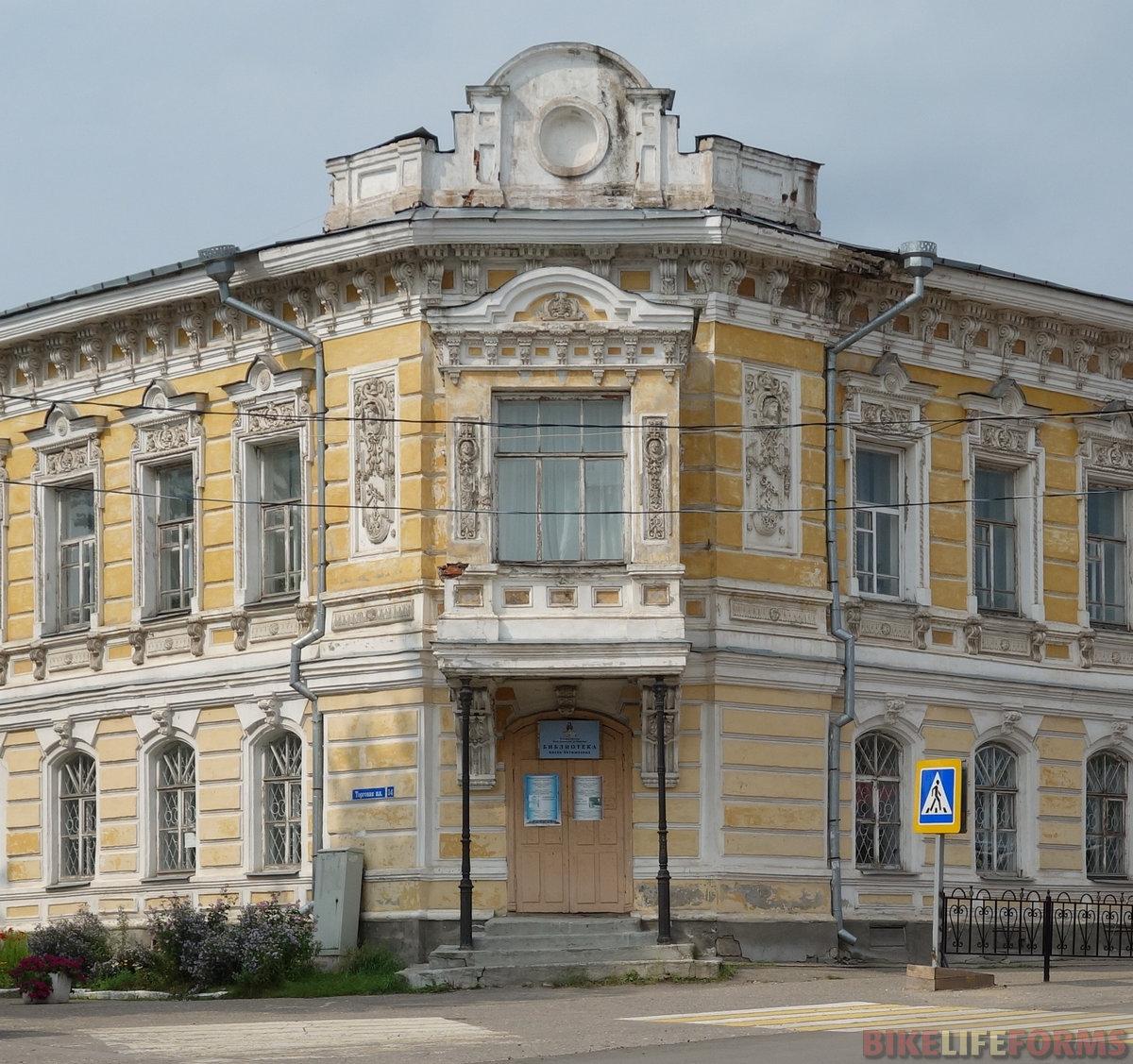 дом купца Поздеева