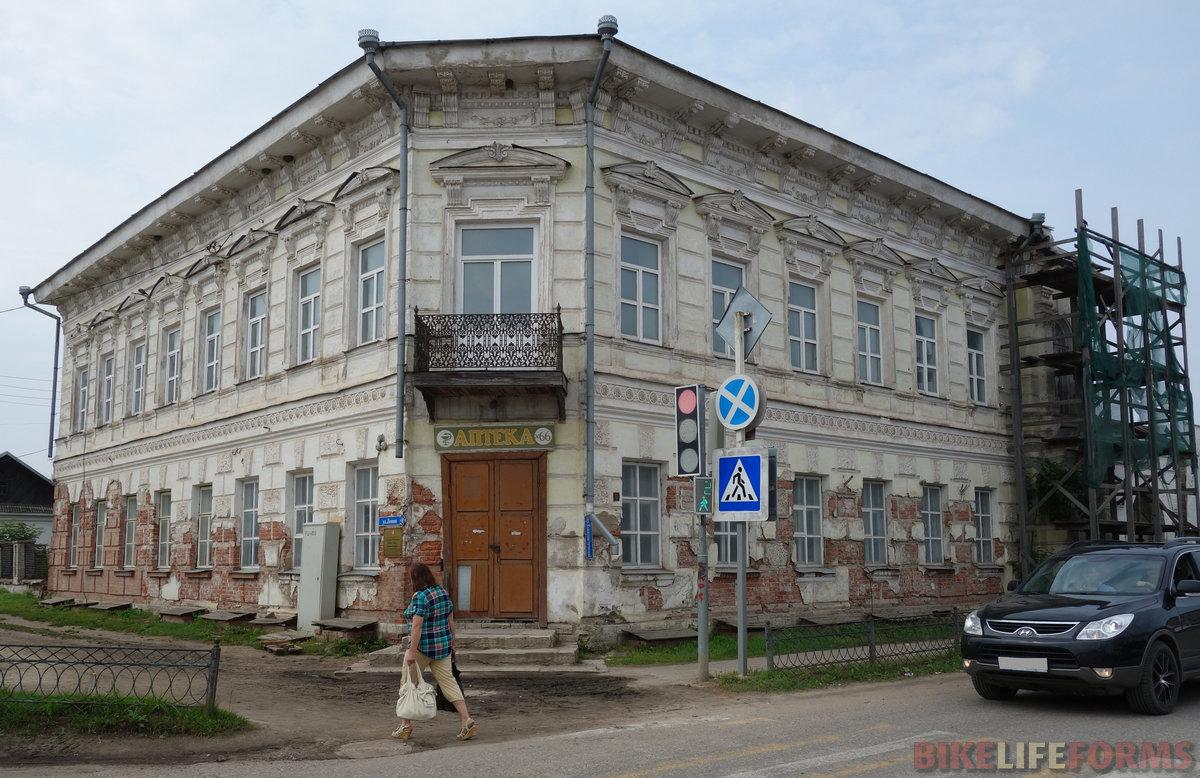 дом купца Колюбакина