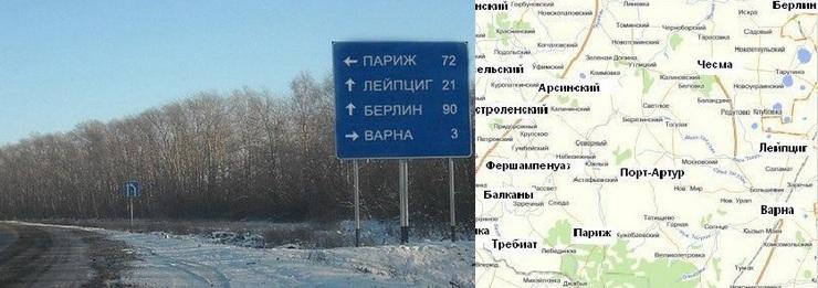 chelyab-varna
