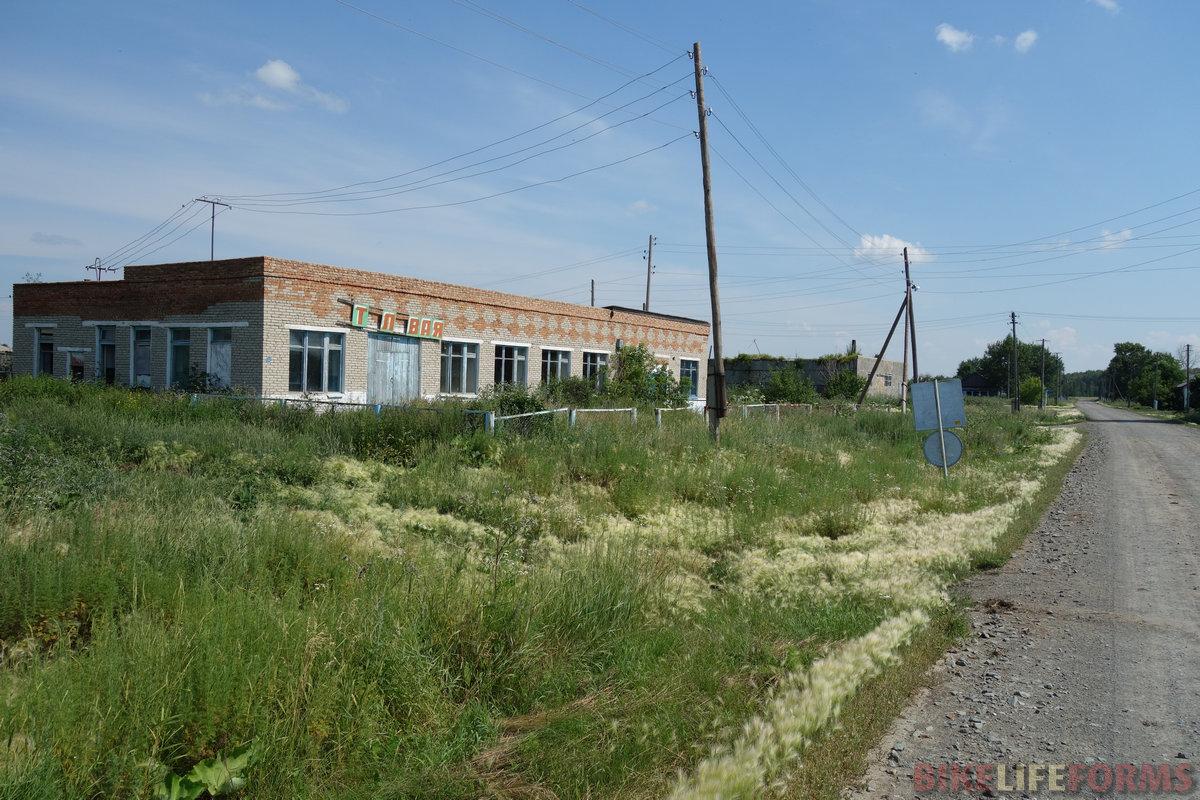 Новосибирская область удручает... с. Ишимская