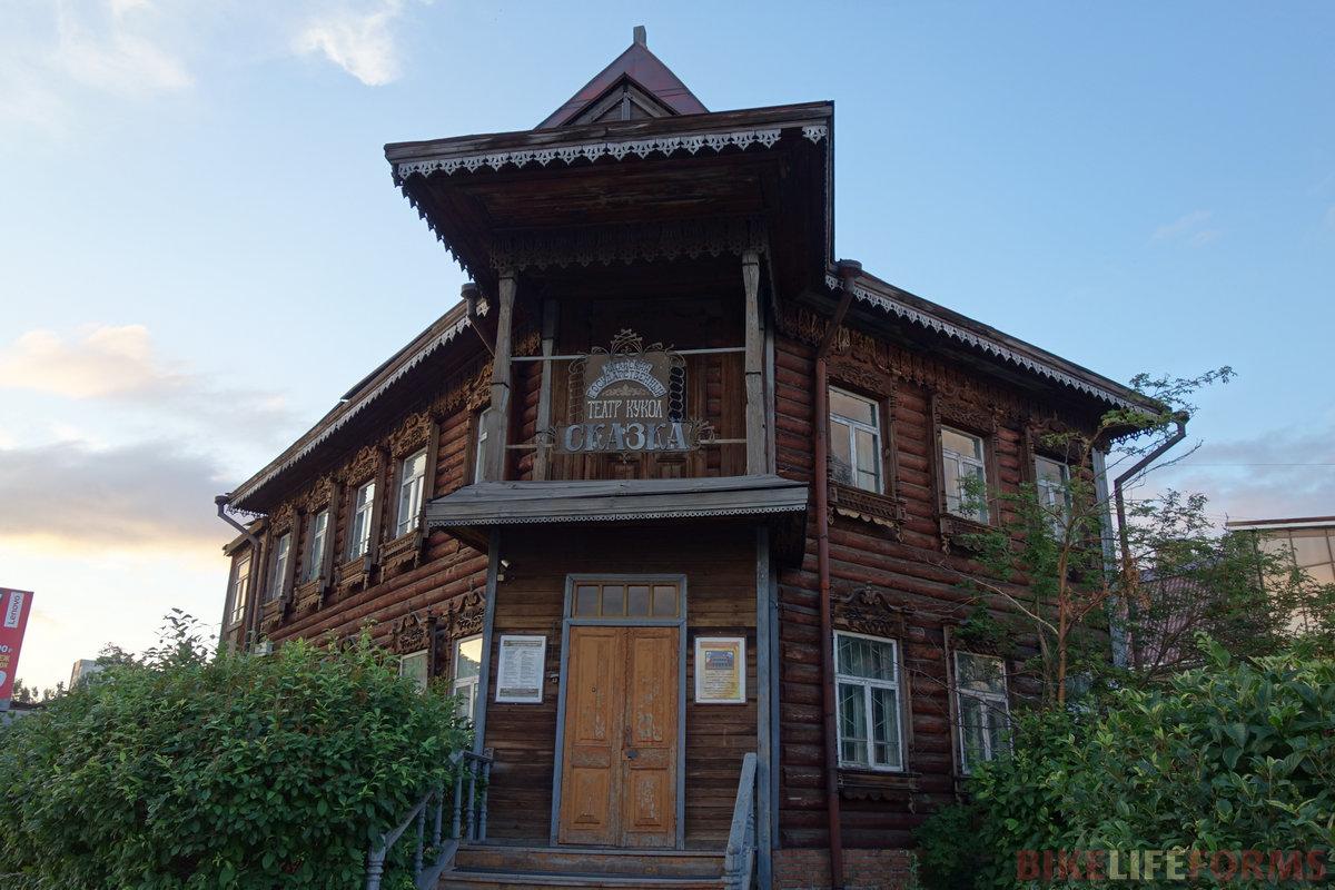 особняк купца В. И. Зубова, 19 век