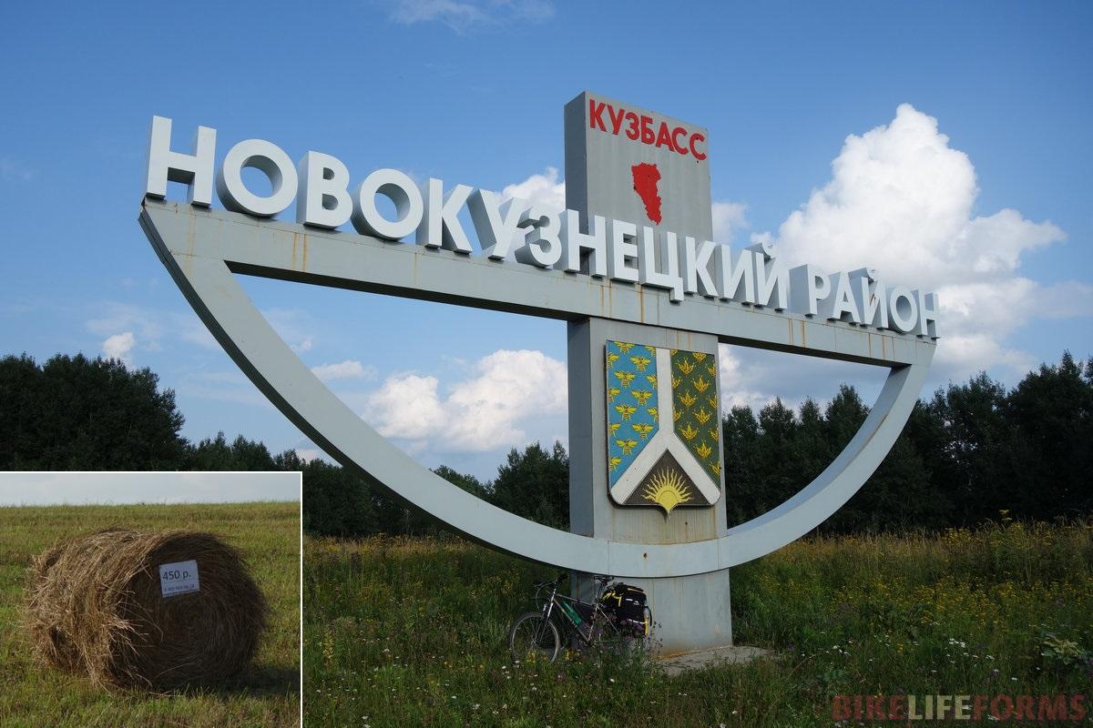 Кузбасс = Кемеровская область