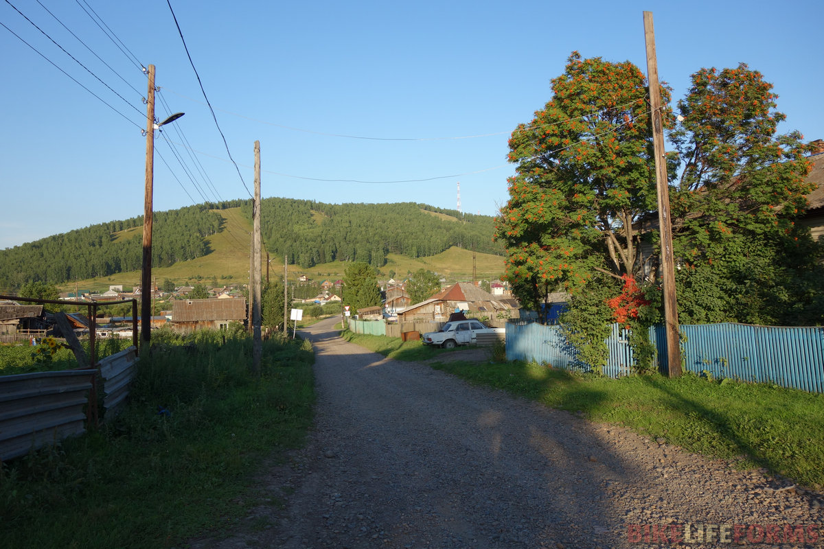 село Маганск
