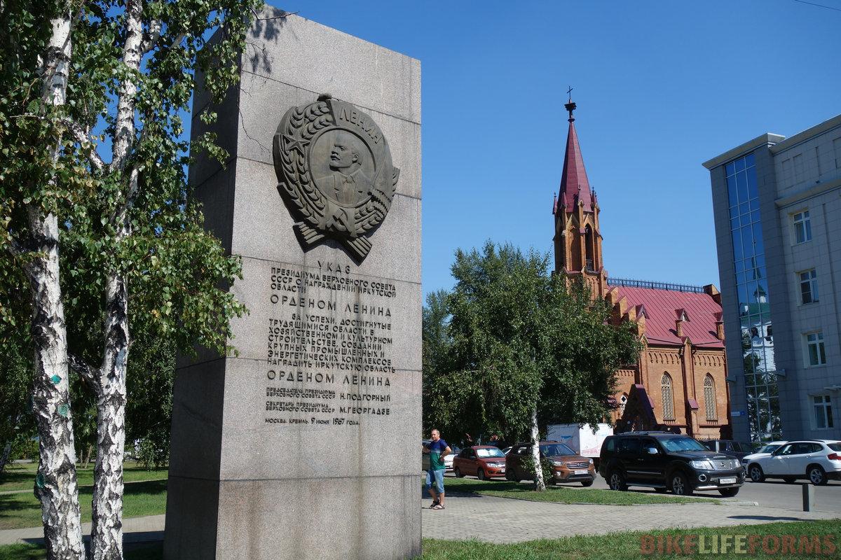когда-то и поляков ссылали в Сибирь