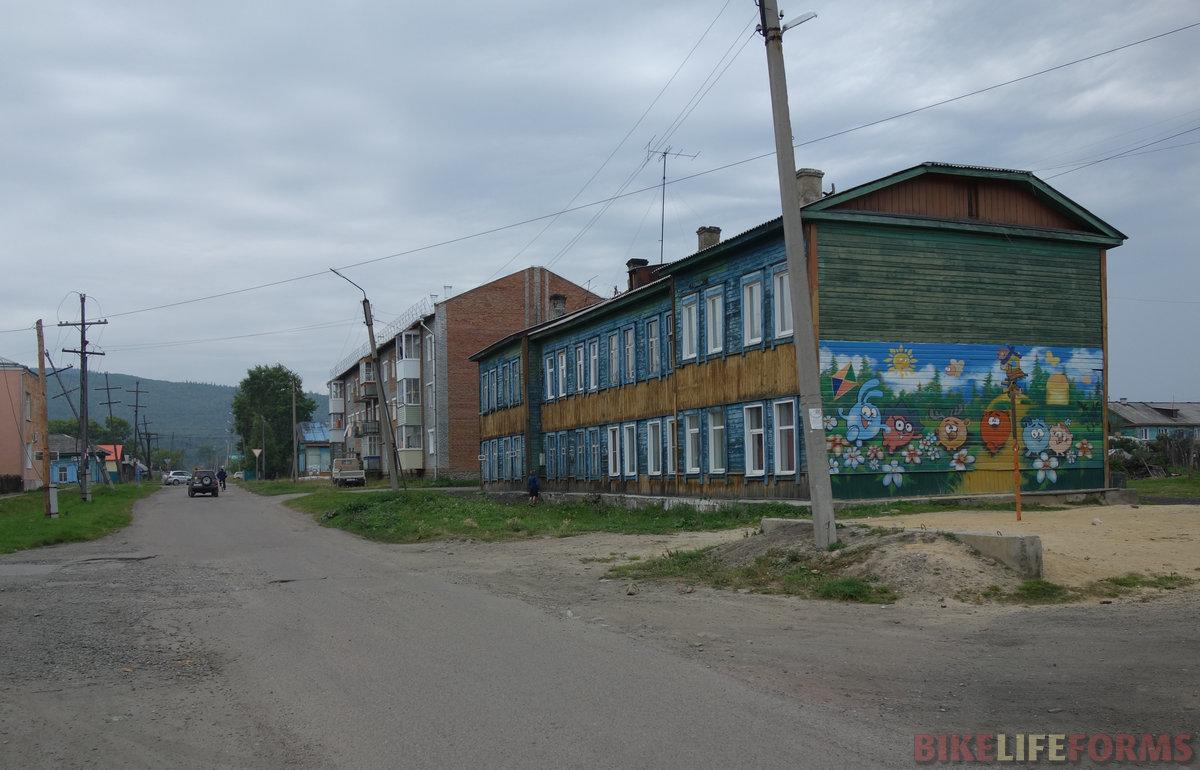 Бабушкин городок