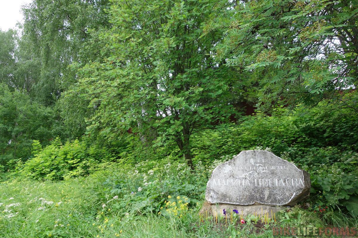 """""""здесь хотела бы лежать Марина Цветаева"""", но похоронена была в Елабуге (Алабуге)"""
