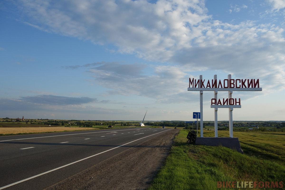 """из-за дождя грунтовая """"срезка"""" осталась до лучших времён, и пришлось ехать 25 км по трассе Рязань-Тула"""