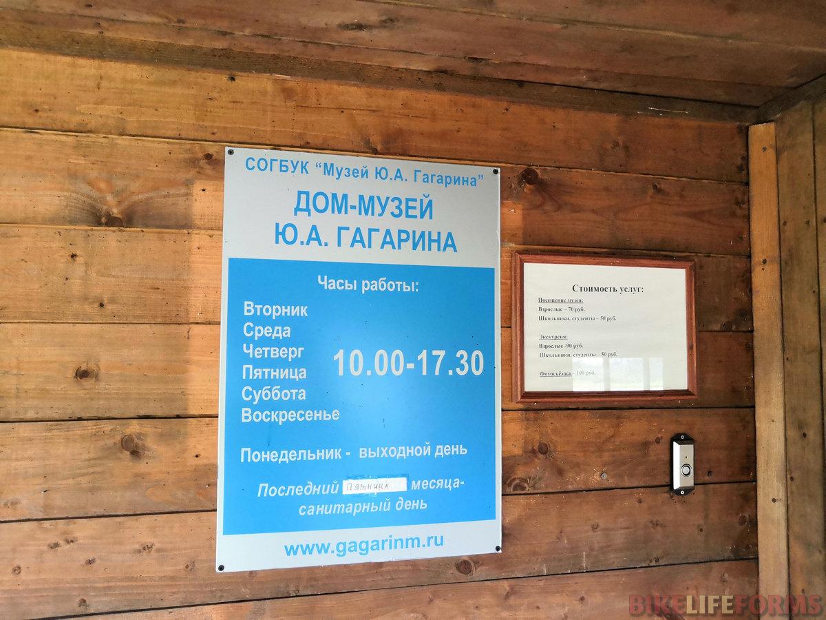 На самом деле, это один из самых душевных музеев, в которых я бывал. Съездите туда -  не очень далеко от Москвы и цены символические.