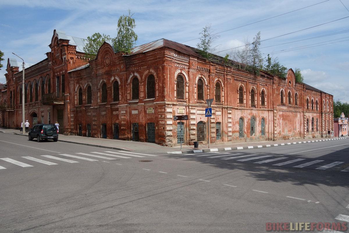 табачная фабрика купца Заусайлова