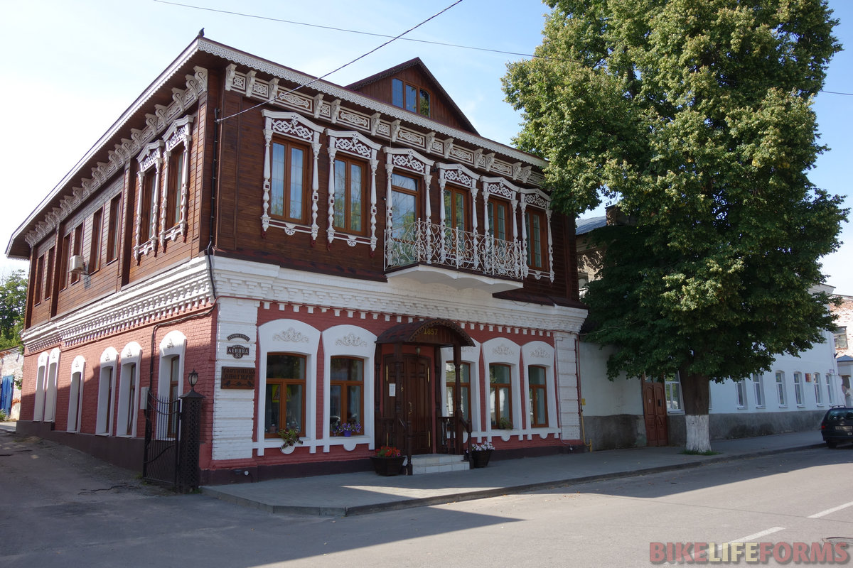 Lenina street, г-ца Снегири