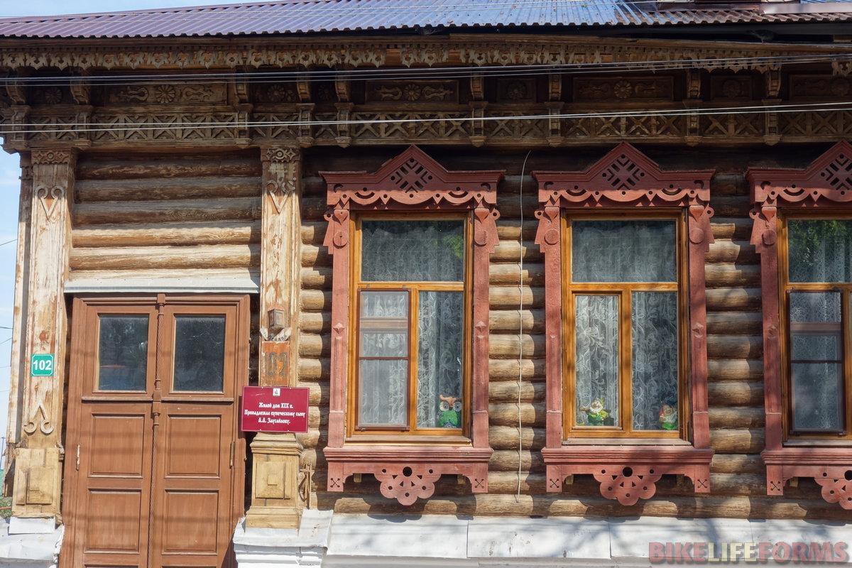 купеческий дом, 19 век