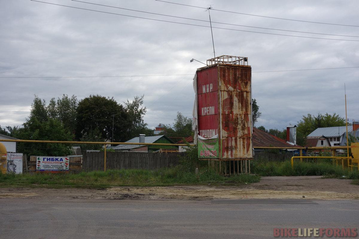 ...Моршанск за 4 года изменился мало. Вместо Шацка я снова поехал на Пичаево...