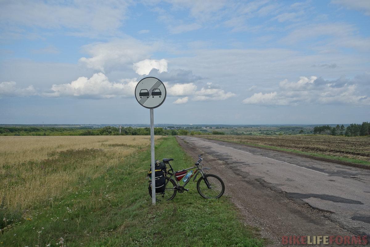 еще один взгляд на Кирсанов с холма. Такая вот тамбовская дорога