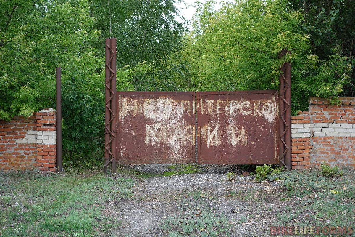 Тамбовщина - родина питерской мафии...