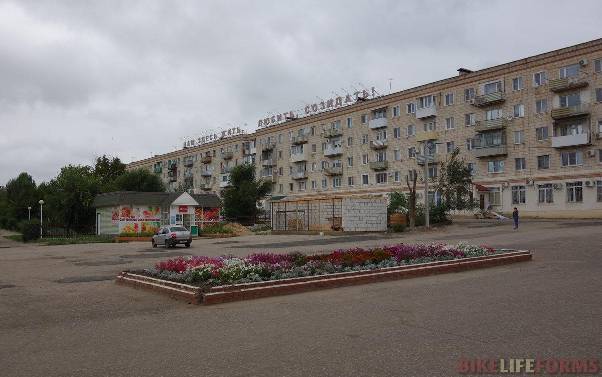 обычный волгоградский город, совсем не Когалым...