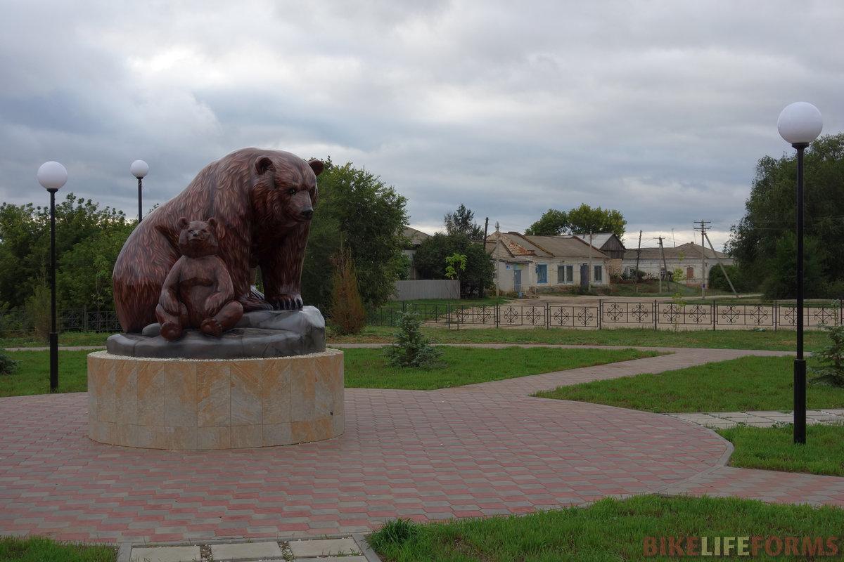село Медведица, ранее - Frank. В этих краях еще остались немцы, но они почти не выделяются