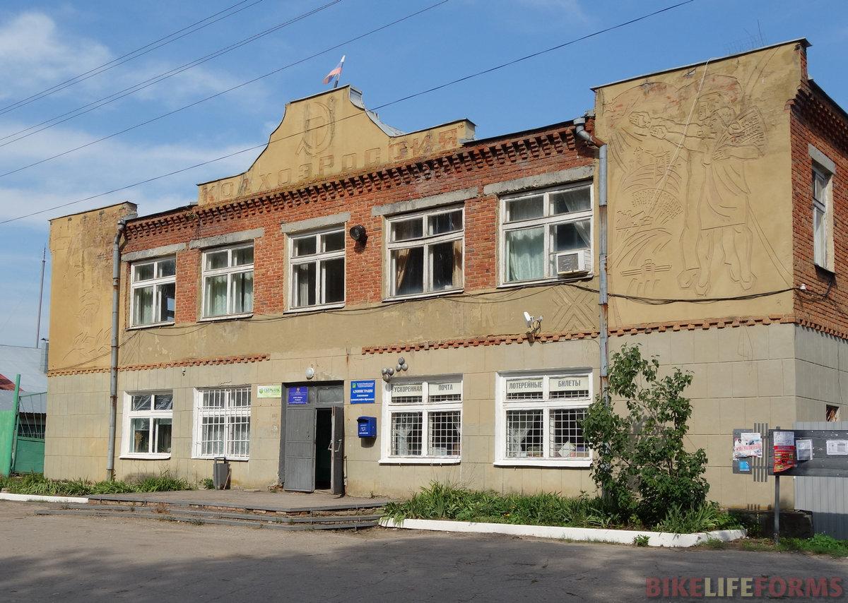 ...и советских артефактов