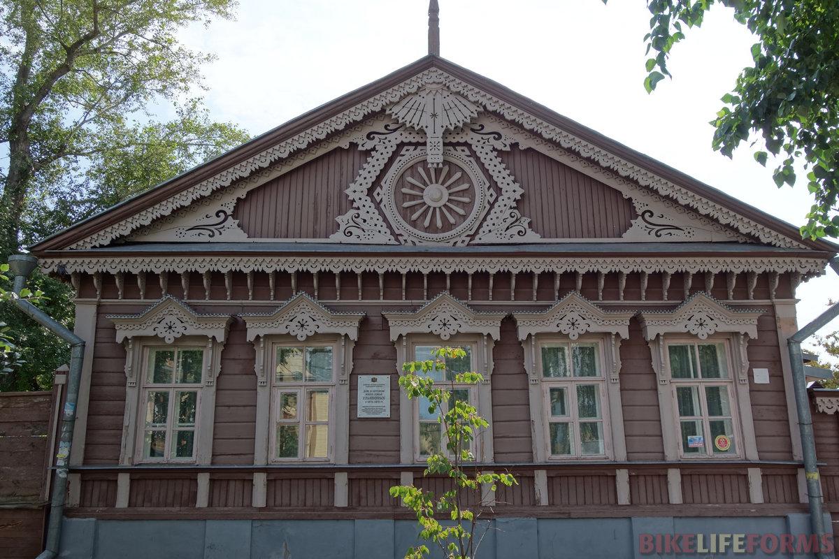 дом, где жила семья Ульяновых в 1876-1878