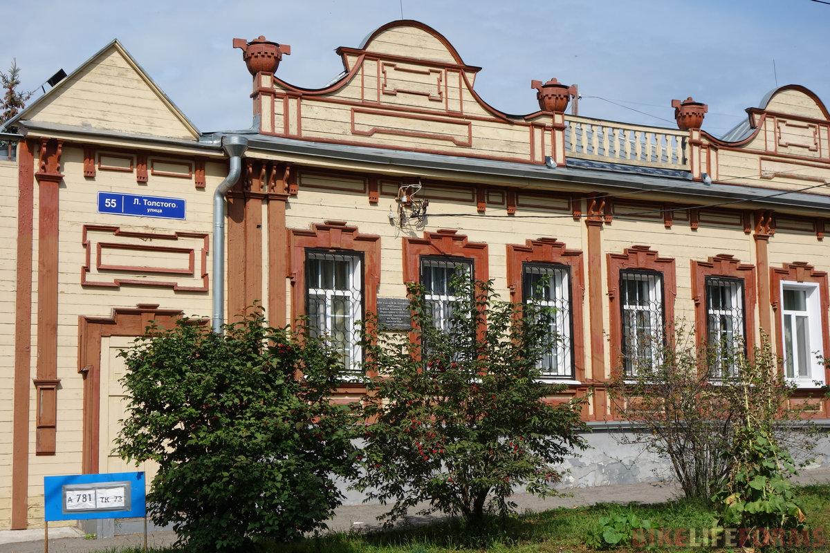 Ульяновск, как и Сызрань, я проскочил довольно быстро