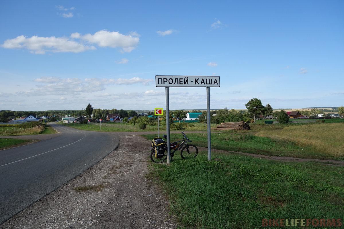 это село в основном чувашское. Происхождение названия неясное