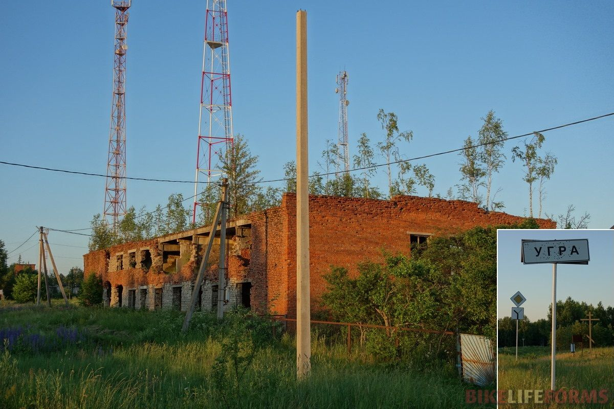 трэш-село Угра